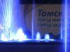 Tomsk-14